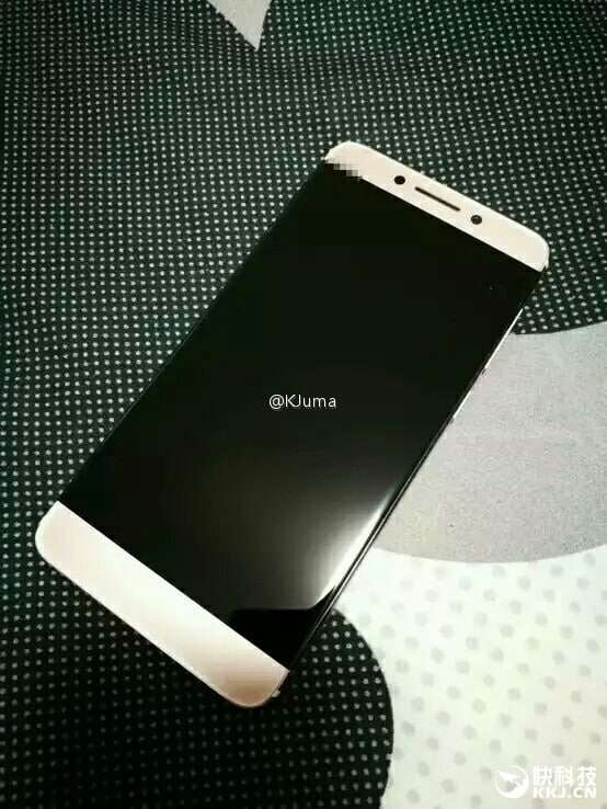 LeEco's New Smartphone With Dual Cameras Leaked - Live Images