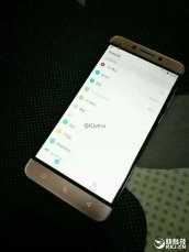 LeEco's New Smartphone With Dual Cameras Leaked - Live Images 2