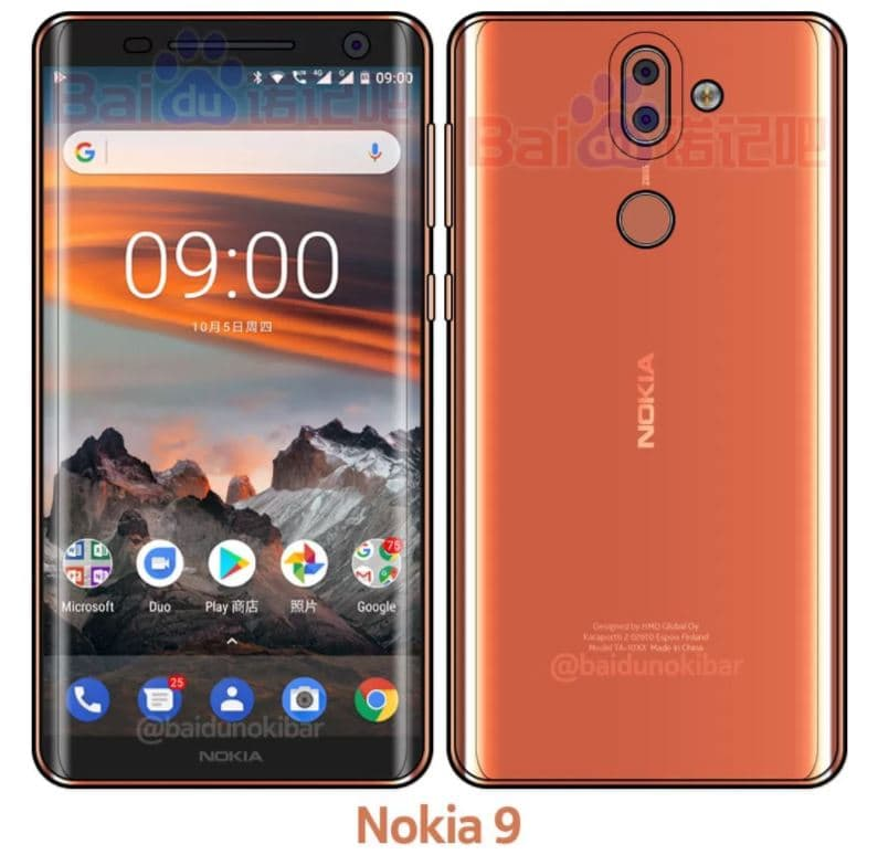 Nokia 9 Image Leak Showcases A Curved Glass Design With Minimized Bezels 1
