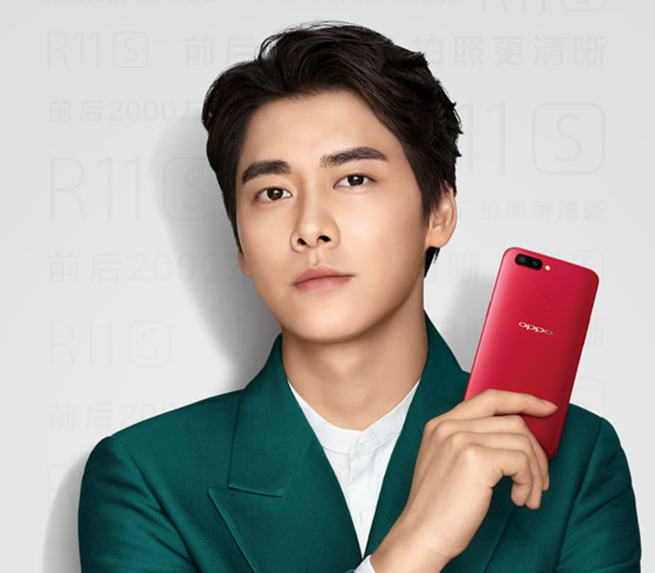 The Oppo R11S Promo Cover Leak by Antutu