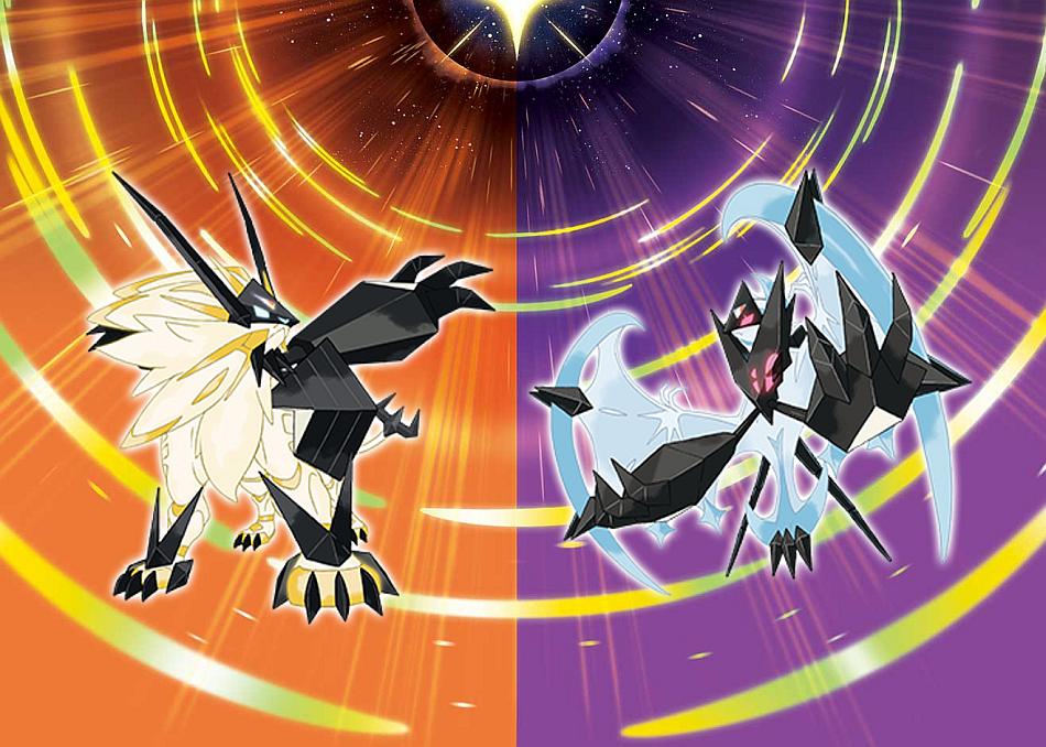 Pokemon-Sun-And-Moon-Ultra