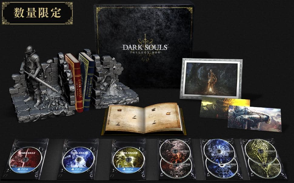 dark-souls-thumbnail