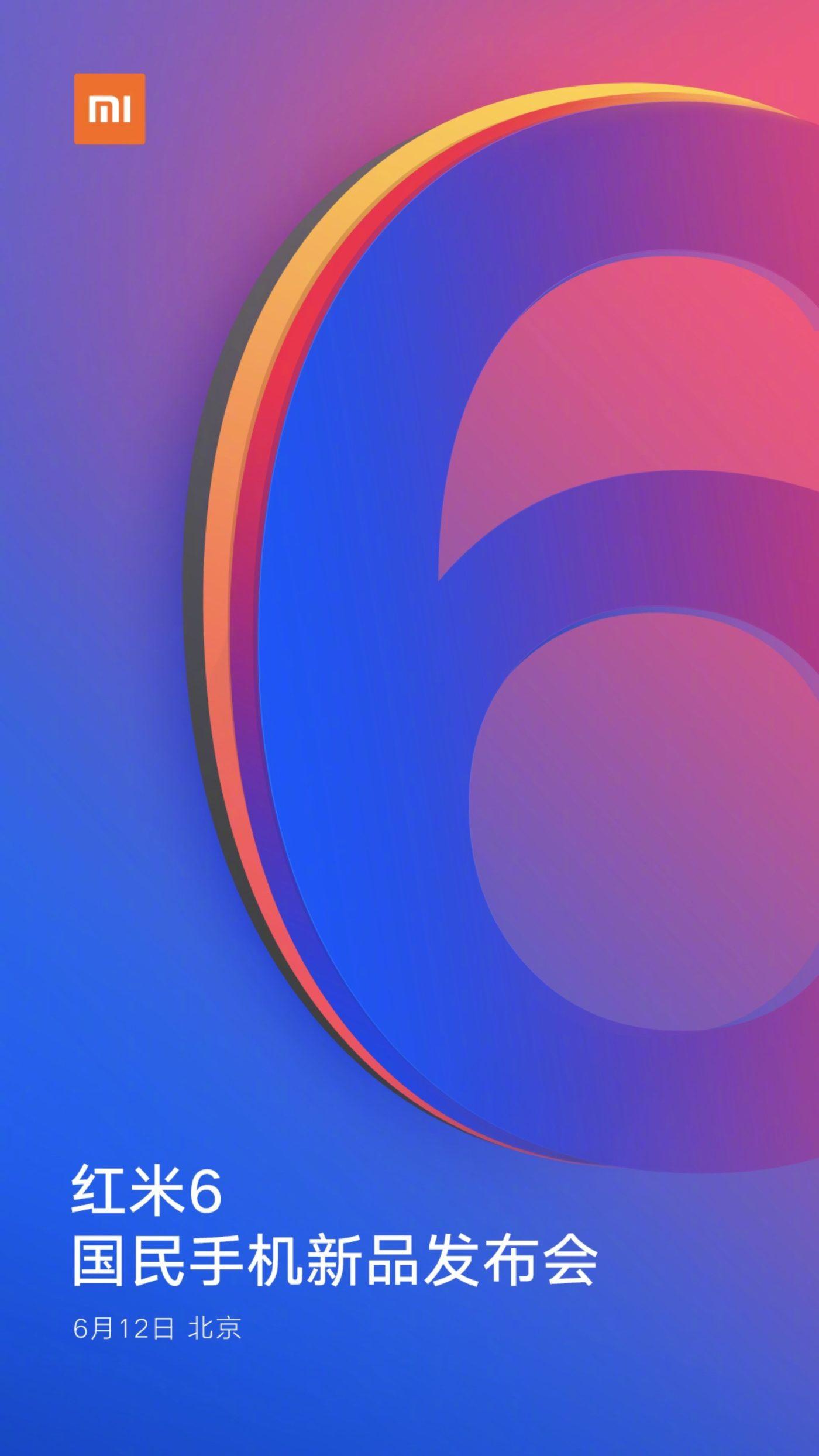Xiaomi To Reveal Their Redmi 6 Next Week 3