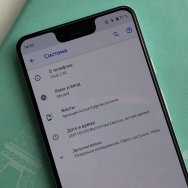 Google Pixel 3 XL Makes An Appearance With AIDA 64 7