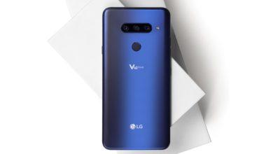 LG G8 ThinQ Won't Be Cheap, Suggests Fishy Leak 10