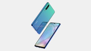 Huawei P30 Renders Emerge - Expect An Under-Display Fingerprint Sensor, Infinity-U Notch & New Gradient Colors 1