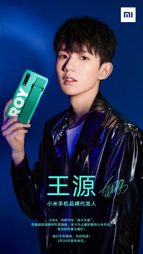 Xiaomi Mi 9 To Debut Next Week Alongside Samsung's Galaxy S10 10