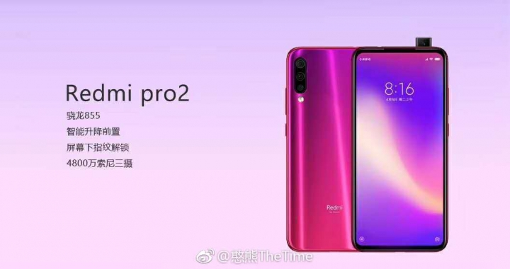 Redmi Pro 2 Leaked Poster Shows Flagship Specs & A Pop-Up Selfie Camera 4