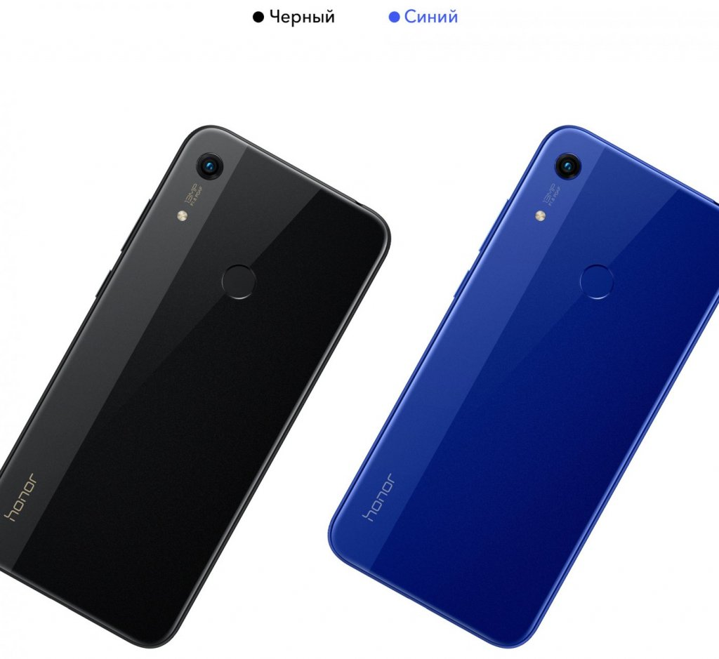 Honor 8A Pro Launched In Russia - Starts Off At $220 With 3020 mAh Battery, 8 Core Processor & More 7
